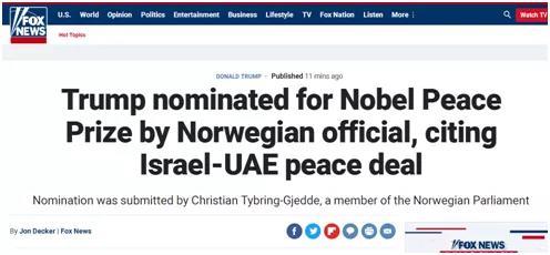 胡锡进:诺贝尔和平奖永远都不该属于特朗普,他不配