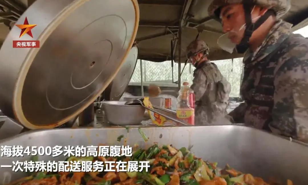 全自动炊事车+无人机送餐!高原战士的后勤保障,太赞了