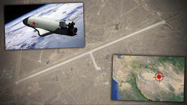 卫星恰好拍到返回地面的中国太空飞机?美媒分析其从太空返航细节