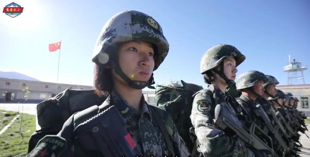 """西藏女兵巡逻边境线:""""我站立的地方是中国!我们就是祖国的界碑!"""""""