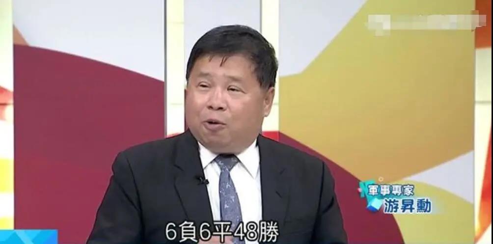 解放军模拟攻台演习遭遇48次惨败?台湾专家又出笑话了