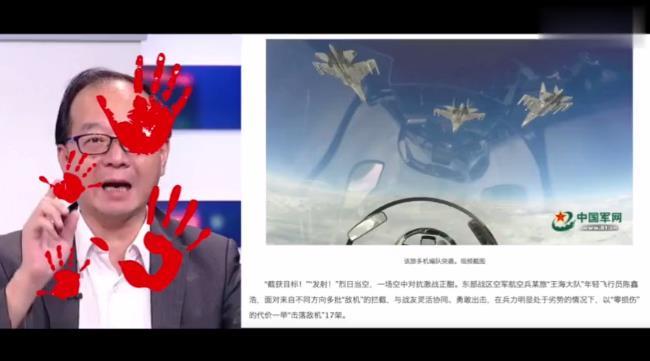 无脑!台媒体人又发表惊人言论:山东舰上没放真飞机、全是模型