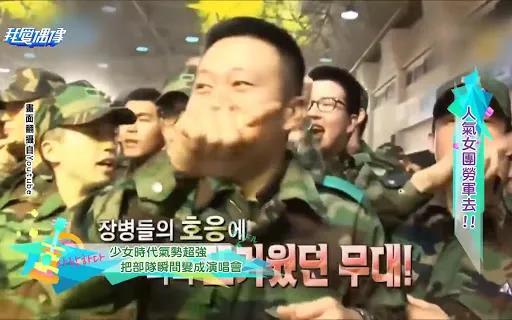 韩国女团下部队,在场的男人都疯了