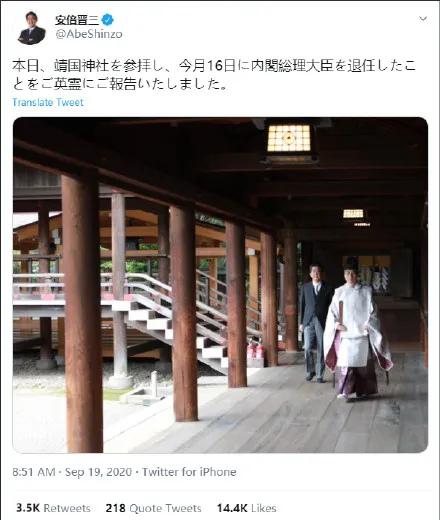 安倍3天暴露本性!日本的野心真的太大了