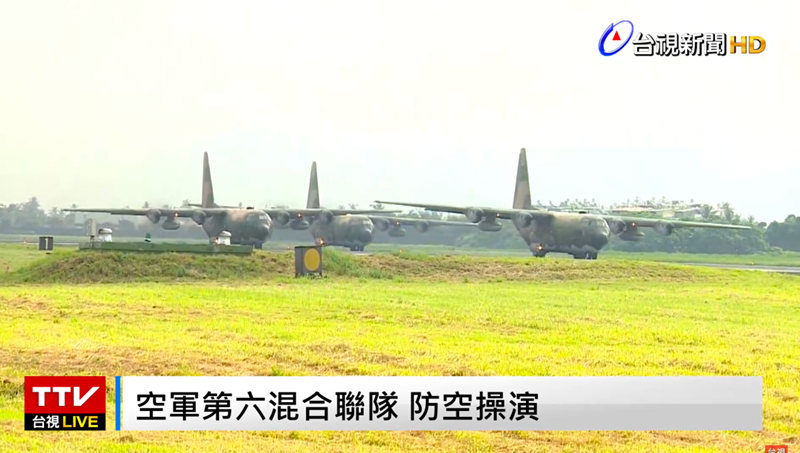 解放军军机连续4天绕台,台媒曝全台战机今晨紧急起飞进行拦截演习