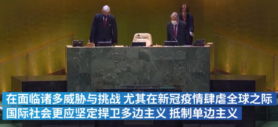 就在刚刚!中国宣布重大宣言,美国看完彻底崩溃...