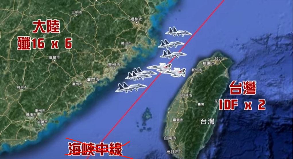 地动山摇将至?解放军连续大机群出动,准备实施空中进攻战役?