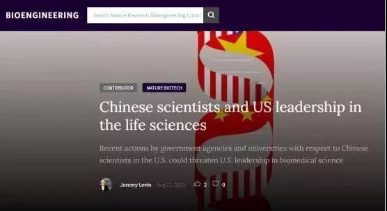 """又一名顶级华裔科学家归国 多亏了特朗普的""""助力"""""""