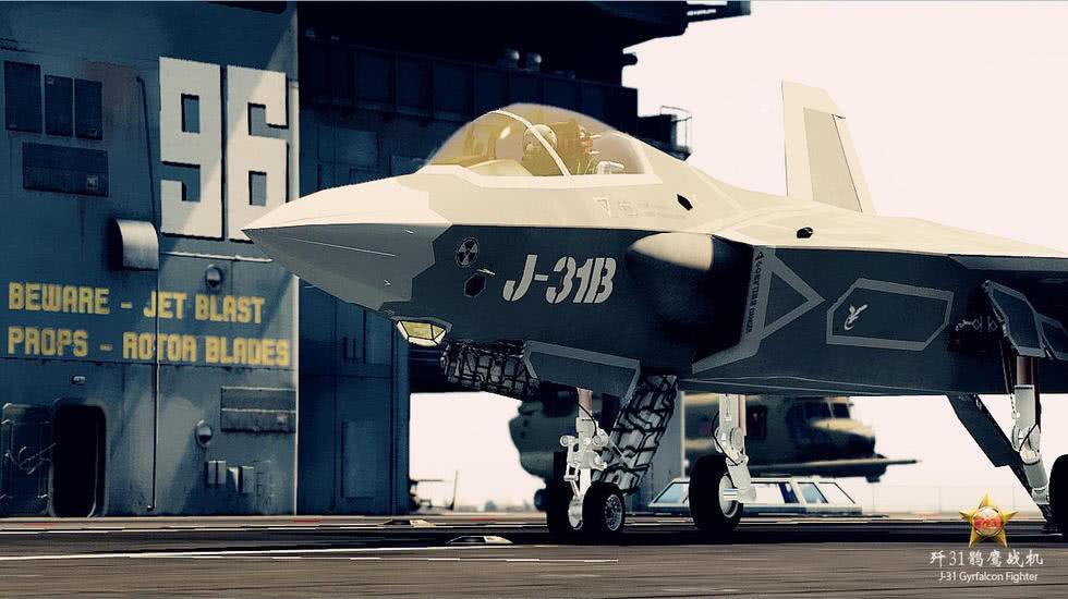 003航母将搭载哪些舰载机?种类齐全攻防兼备,达到世界一流