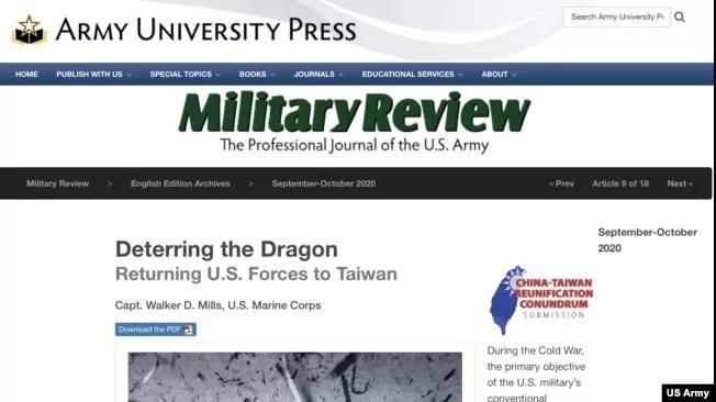 在台湾部署美军四个重装师?今天还有美国人敢做这样的大梦!