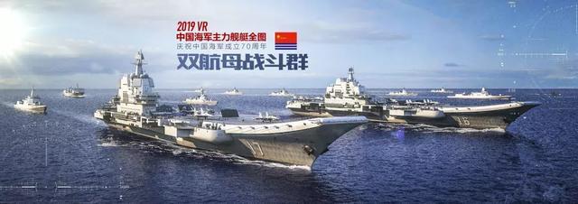 解放军渤海演习!敏感时刻 台军紧盯我双航母舰队动向
