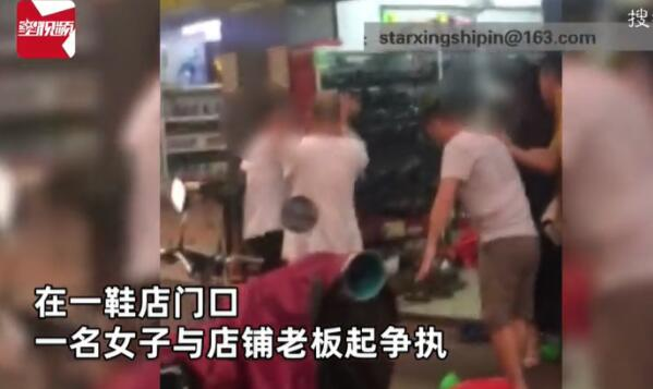 为了5块钱,女顾客辱骂鞋店老板母亲 结果被打翻在地!