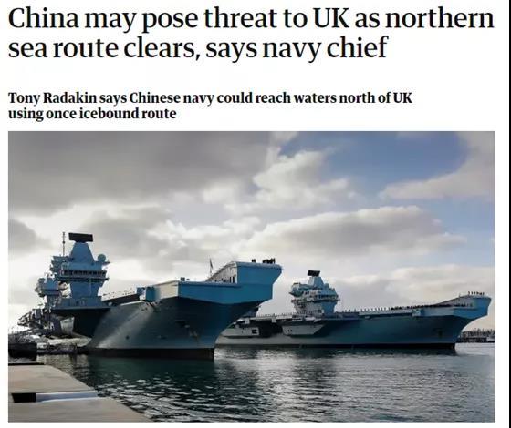 中国海军都威胁到英国近海了?!