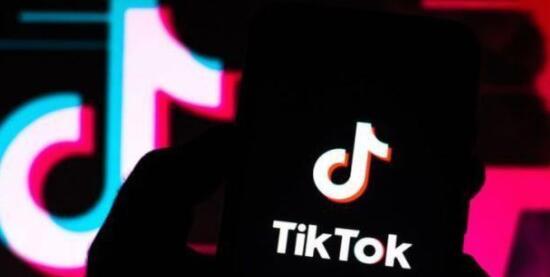 亲兄弟明算账?巴基斯坦宣布禁用TikTok