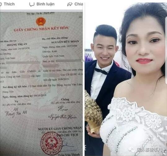 41岁女子嫁20岁小伙,结婚仅一年丈夫身体就出现问题,如今后悔莫及