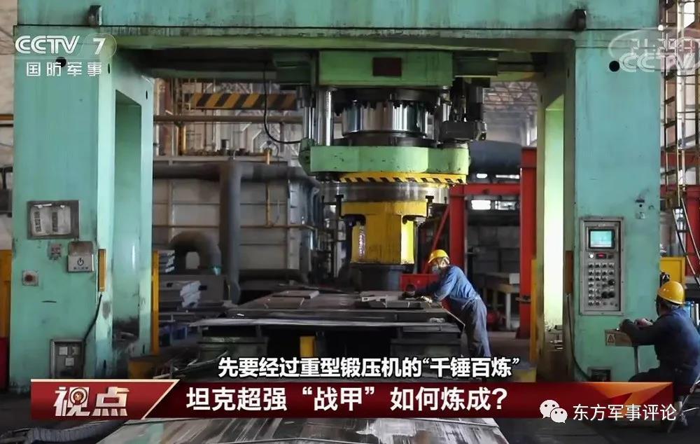 15式轻型坦克生产车间曝光,太先进了,3D打印、机器人焊接