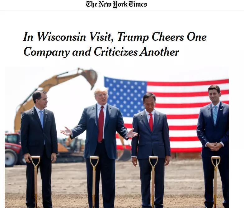 """被特朗普称作""""世界第八奇迹""""的富士康项目,尬了……"""
