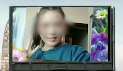 25岁妻子失踪9个月留下4个娃 丈夫发寻人启事遭网友质疑 警方介入调查