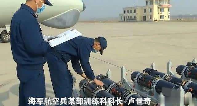 首次!国产反潜机作战性能曝光,目标直指美国潜艇