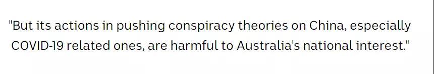 已引起西方主流媒体反感,这伙反华分子太失败
