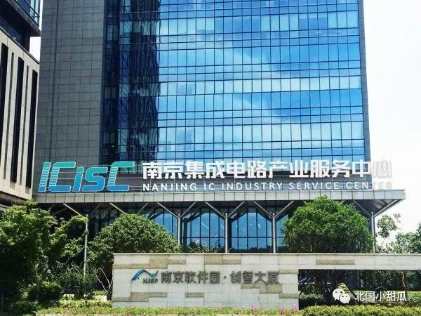 """中国将成立首个""""芯片大学"""" 最强牛人回国 我想说的不止这些"""