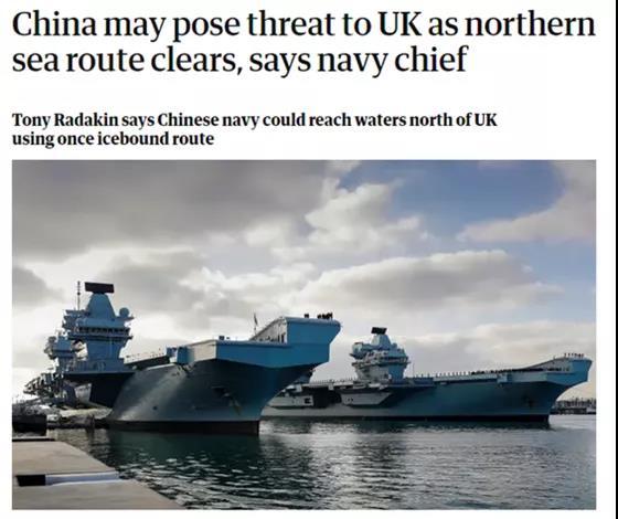 英国军政大佬密集diss中国,他们吃错药了吗?