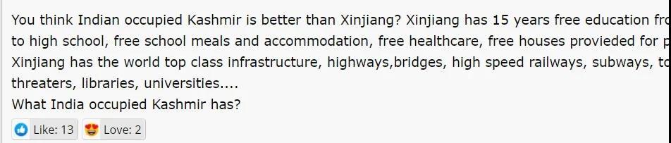 """""""宁愿被中国统治""""?克什米尔人究竟遭遇了什么"""