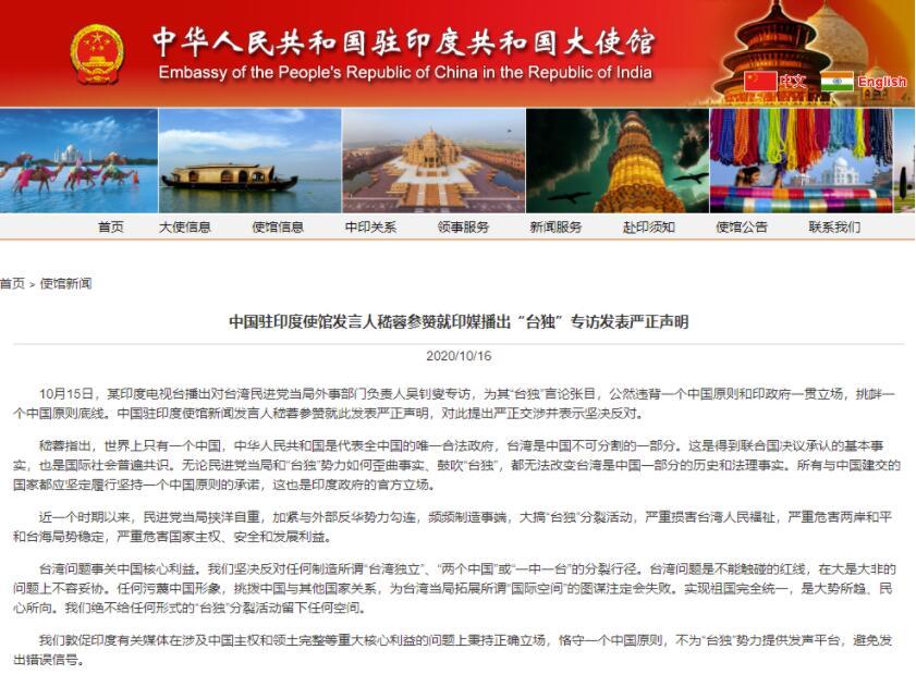 胡锡进警告印度激进人士:我们可以支持锡金复国反制他们操弄台湾问题