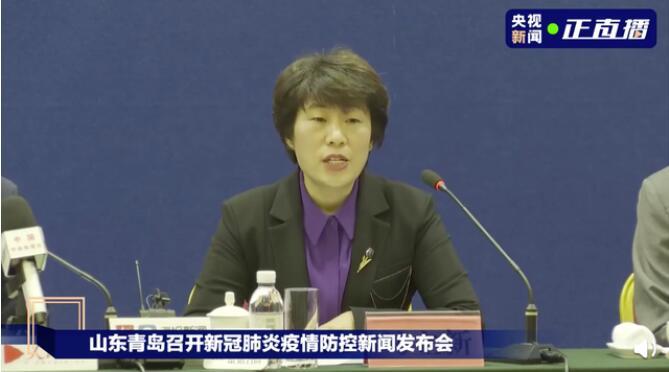 青岛疫情源头查清!副市长还在发布会上纠正了一个口误