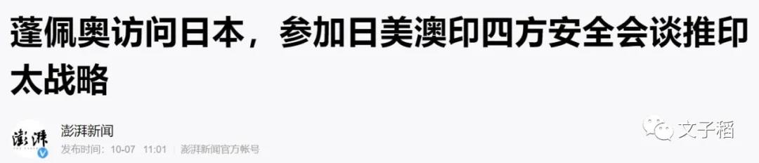 印度大打台湾牌,中国必须亮出3把刀!