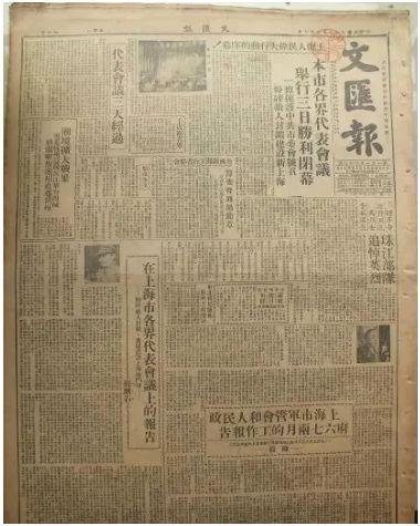 """美国兵打过来了,部分上海市民的""""恐美症""""""""亲美症""""是怎么治好的?"""
