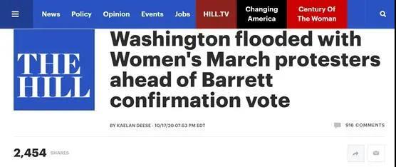 关键时刻,华盛顿又爆发大规模抗议!