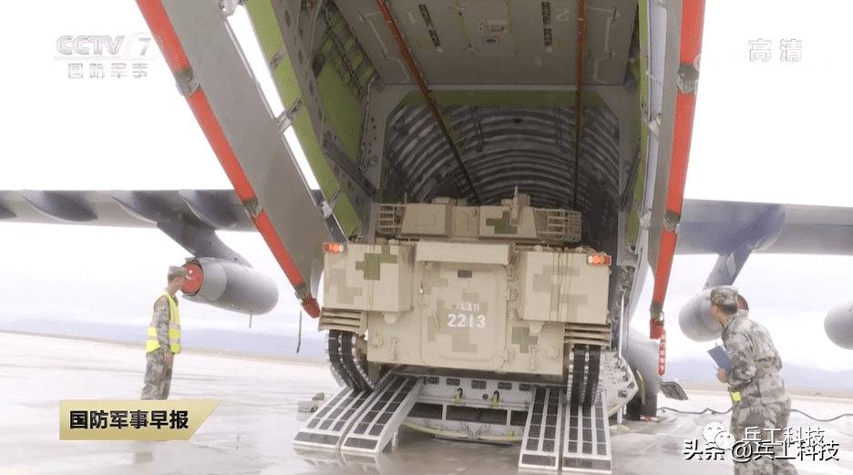 运-20的运输能力到底有多强,从它首次公开运送重型装备的细节 就能看出端倪