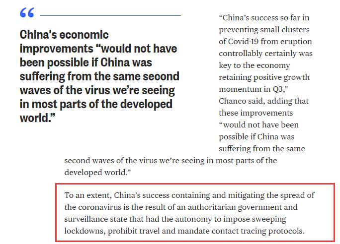 美媒想让美国学中国,却写得极为尴尬别扭……