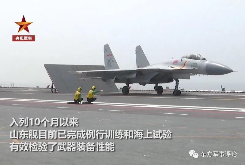 央视披露山东舰已完成海上试验训练 下一步将转入实战化演练