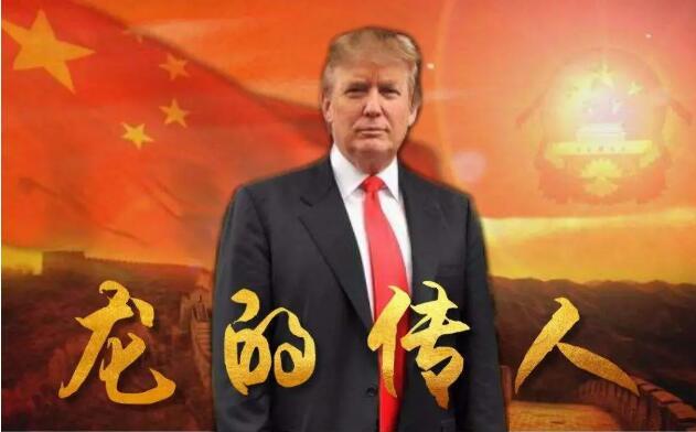 """""""特朗普同志""""暴露了!为什么说美国总统是中国卧底?"""