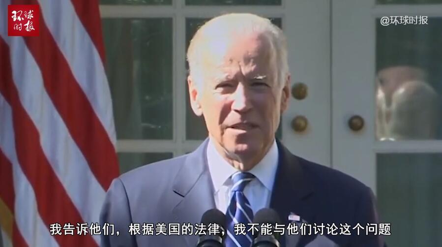 拜登:美国要与他国结盟抗衡中国 并与一些国家的领导人进行了交谈
