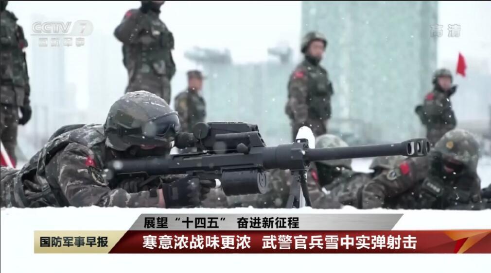 新疆武警重火器射击