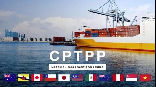 外媒:特朗普政府孤立中国失败 RCEP已成为全球最大贸易联盟