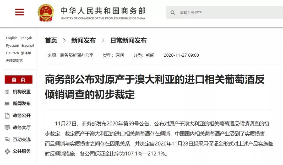 中国给澳方上的'这一课'将响彻全球