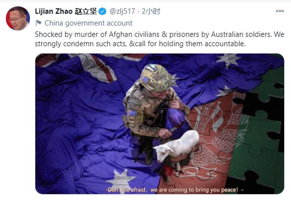 赵立坚在推特上发了个帖子,澳大利亚总理坐不住了