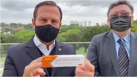 首批中国疫苗到了,巴西圣保罗州长:将拯救巴西人!