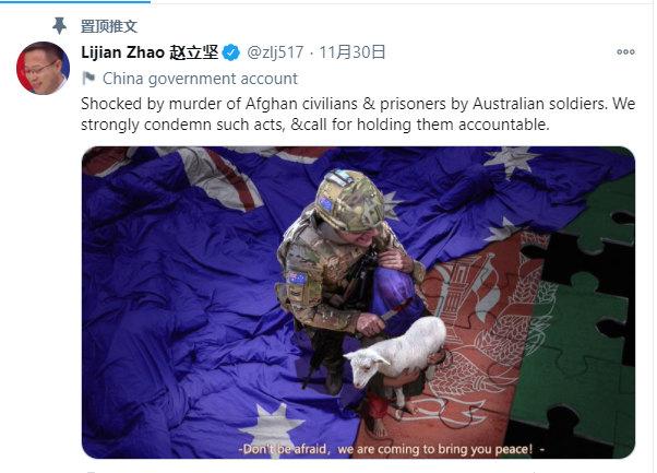 漫画谴责澳军暴行事件,新西兰突然站澳大利亚!