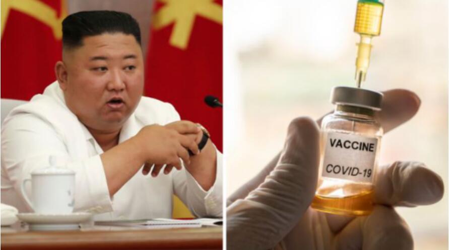 美智库专家:金正恩已接种中国疫苗 其家族以及大批朝鲜高官也已陆续接种