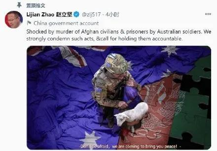 澳大利亚给拜登重返亚太当急先锋,结果被中国直接摁死!