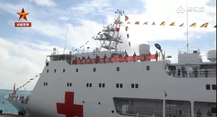 解放军对南沙地区保障力再提升!4000吨级新型医疗船入列