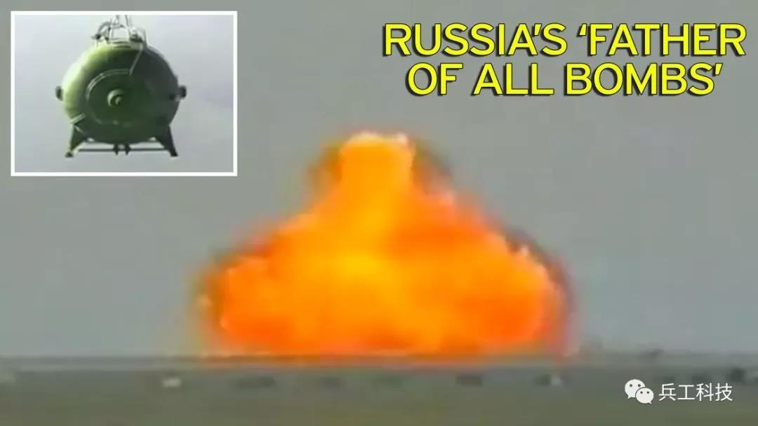 """轰-6K投放的""""超级炸弹"""",威力有多大?"""