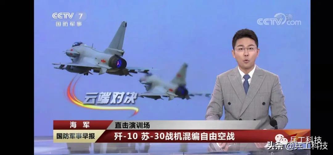 歼-10、苏-30混编自由空战的背后,是强大国产机间数据链的支持