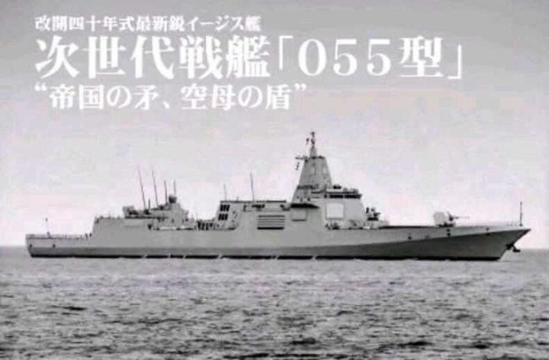 055大驱至少服役5艘?105号舰现身三亚军港!