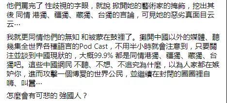 """庄祖宜,到底是""""陪睡丫头""""还是""""台独夫人""""?"""